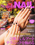 stylishnail32