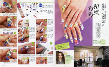 STYLISH NAIL